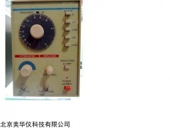 MHY-16920 低频信号发生器厂家