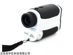 MHY-16912多功能激光测距仪厂家