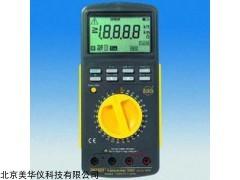 MHY-16909 手持式电缆长度仪厂家