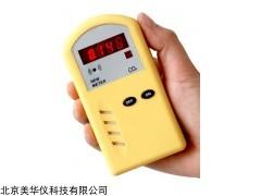 MHY-16907 新型二氧化碳检测仪厂家