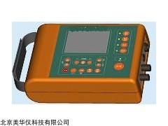 MHY-16904电力电缆故障综合测试仪厂家