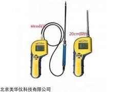 MHY-16894 气体水分测定仪厂家