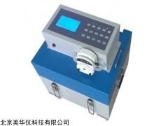 MHY-16892水质自动采样器厂家