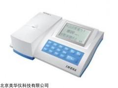 MHY-16891 化学需氧量(COD)测定仪厂家