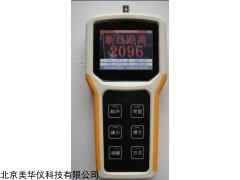 MHY-16889手持式电缆故障测距仪厂家