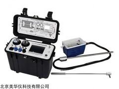 MHY-16879 烟气汞综合采样器厂家