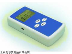 MHY-16885 个人剂量报警仪厂家