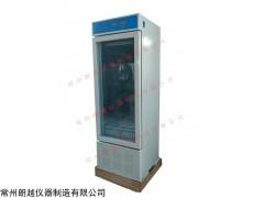 江苏150A数显生化培养箱厂家