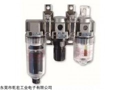 河南SMC空气组合元件,SMC气动三联件