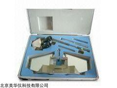 MHY-21650航空反光立体镜厂家