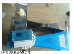 MHY-21649不锈钢巴歇尔槽厂家