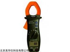 MHY-21641 AC钳表 厂家