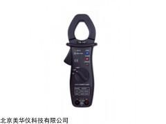 MHY-21640北京 AC/DC 电流转换器厂家