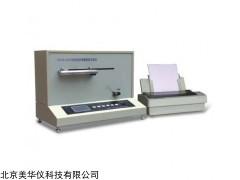 MHY-21635全自动织物硬挺度仪厂家