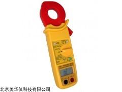 MHY-21626  AC漏电流钳表厂家