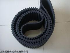 S3M369|S3M372|S3M375圆形齿同步带