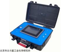 北京北斗星便携式烟气分析仪
