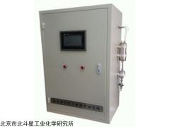 北京北斗星氢氧监测仪