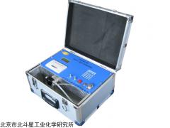 北京北斗星便携式综合气体安全探测仪
