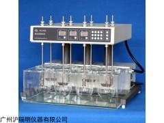 RC-8DS 溶出度测试仪
