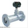 高壓氣體渦輪流量計專業生產