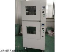 定制特殊要求干燥箱非标尺寸定制电磁门锁烘箱上下层鼓风烤箱