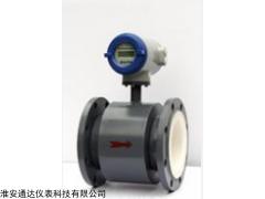 定量控制污水电磁流量计专业生产