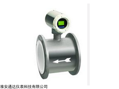 襯四氟硫酸電磁流量計專業生產