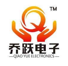 上海喬躍電子科技有限公司