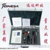 打印型流速仪厂家直销,便携式打印流速仪价格,便携式流速流量仪
