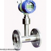 TD-LUGB水煤气DN80气体流量计专业生产