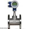 TD-LUGB发生炉煤气DN80气体流量计专业生产