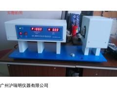 WGT-S 透光率雾度仪