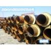 供热直埋式聚氨酯保温管专业生产技术