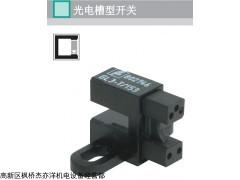 倍加福GL3-T/153光电位置传感器-苏州杰亦洋有货