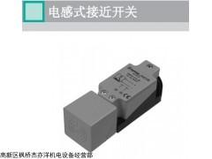倍加福NCN20+U1+U传感器-苏州杰亦洋有货