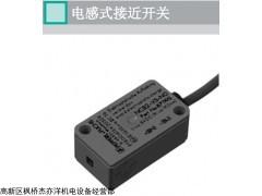 倍加福NCB2-V3-N0电感式传感器-苏州杰亦洋有货