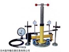 平板载荷测定仪,平板载荷仪价格