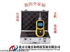 泵吸式臭氧测定仪,臭氧速测仪,O3分析仪,气体检测仪