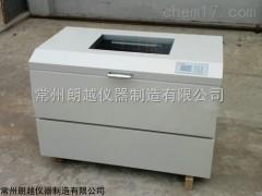 TS-211C卧式全温培养摇床价格