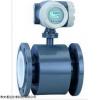 渠道排水电磁流量计专业生产