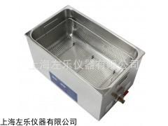 双频基本型声波清洗机ZL4-150B