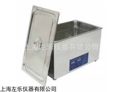 双频带加热ZL6-180C声波清洗机