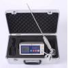 北京北斗星便携式甲烷氧气二合一气体检测仪