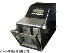 VOSHIN-400R 拍打式无菌均质器