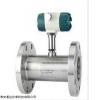 TD-GY電解液渦輪流量計廠家直銷