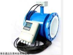 TD-LDE 硫酸钠电磁流量计厂家直销