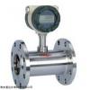 TD-GY乳化液涡轮流量计厂家直销
