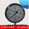 Y-60不锈钢耐震压力表价格