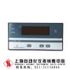 XTMA-100智能数显调节仪(具有全输入功能)